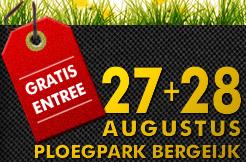 Dora Ploegfestival 2