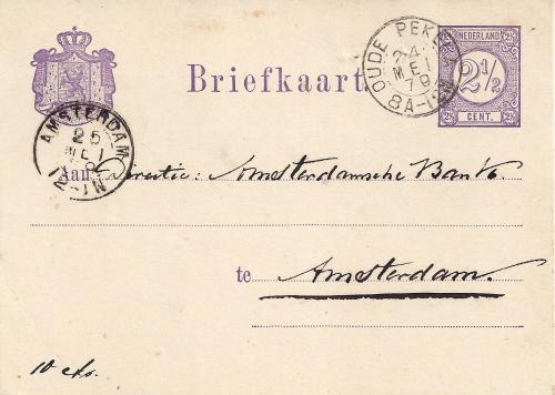 dora-briefkaart